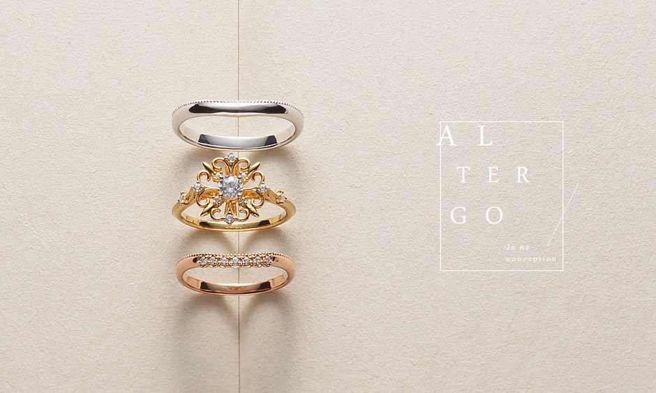 ALTERGO アルテルゴ 公式ウェブサイト